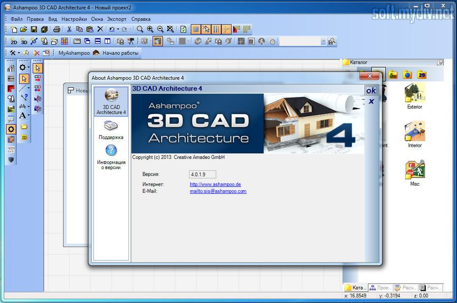 Черчение 3d программу в для