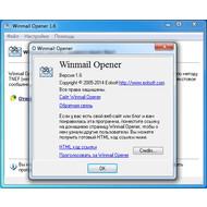 Версия программы Winmail Opener