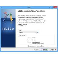 nLite (NTLite)