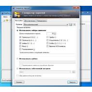Генератор паролей в KeePass