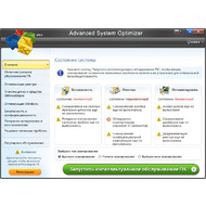 Advanced System Optimizer 3.9.3636.16647