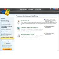 Профилактика ПК и др. в Advanced System Optimizer