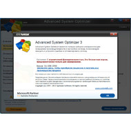 Версия программы Advanced System Optimizer
