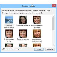 Скриншот Cosmetic Guide Lite