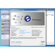 Версия программы MyPhoneExplorer