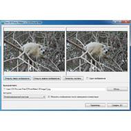Free 3D Photo Maker 2.0.29.806