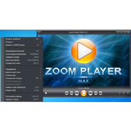 Zoom Player MAX 9.5.0