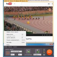 Movavi Screen Capture 6.1.0.0