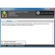 Главное окно и функции CCEnhancer