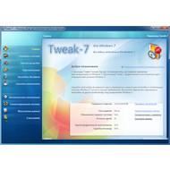 Главное окно Tweak-7