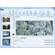 Скриншот Easy GIF Animator