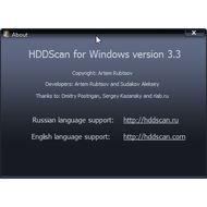 Скриншот HDDScan - информация о программе, версия, разработчик