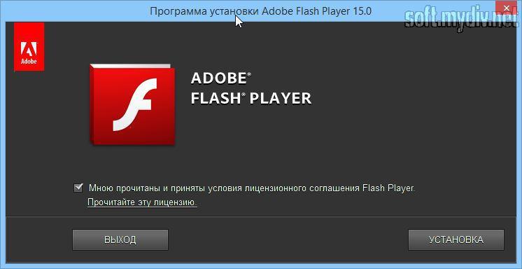 скачать бесплатно драйвер adobe flash player