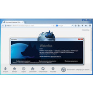 Версия программы Waterfox