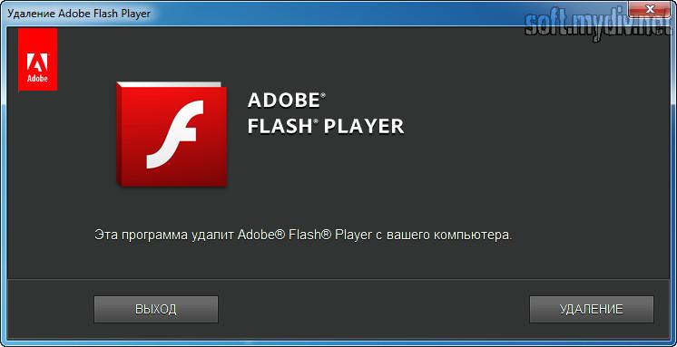 скачать программу adobe player