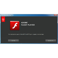 Adobe Flash Player Uninstaller 18.0.0.194