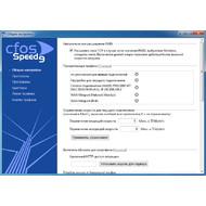 cFosSpeed 9.64 build 2144