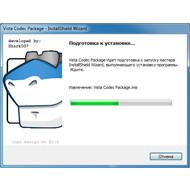 Vista Codec Package 6.8.1