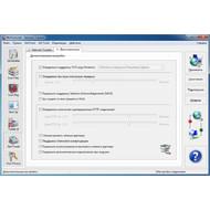 Настройки сети в WinTools.net Professional