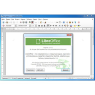 Версия программы LibreOffice