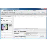 Easy CD-DA Extractor 16.0.7.1