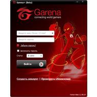 Garena+ 1.2.56.7p