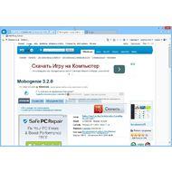 Скриншот Internet Explorer - общий вид браузера