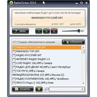 RadioClicker 2014 8.48.23