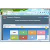 Скриншоты Mozilla Firefox (Яндекс-версия)