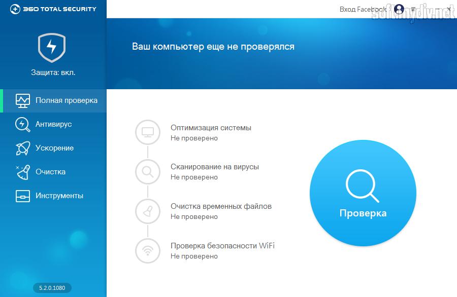 Скачать sm security на компьютер на русском