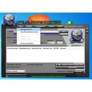 Скриншот Simple Port Forwarding - меню Файл и его элементы