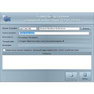 Скриншот Домашний медиа-сервер (UPnP-DLNA-HTTP) - процесс установки программы на компьютер