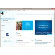 Skype (Скайп) 7.6.73.103
