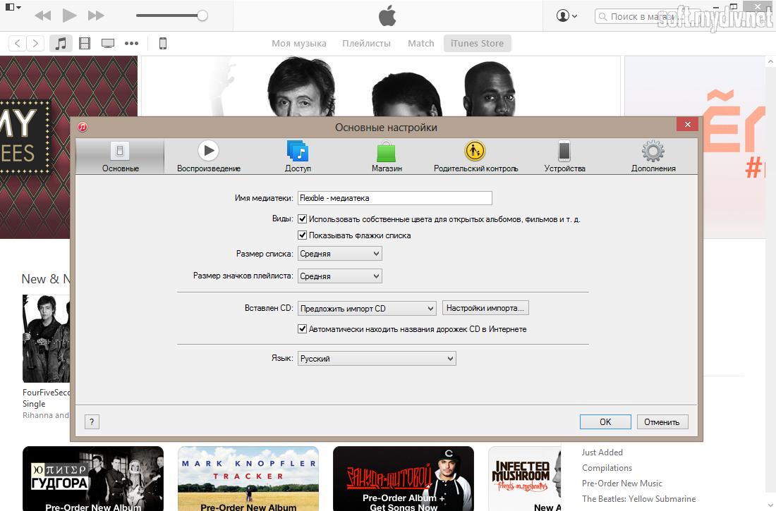 Как закачать музыку на iPhone (через iTunes и приложения ...