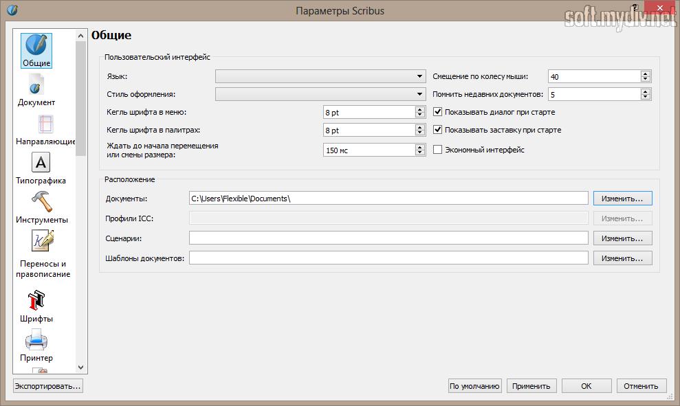 Скачать через торрент программу scribus на русском