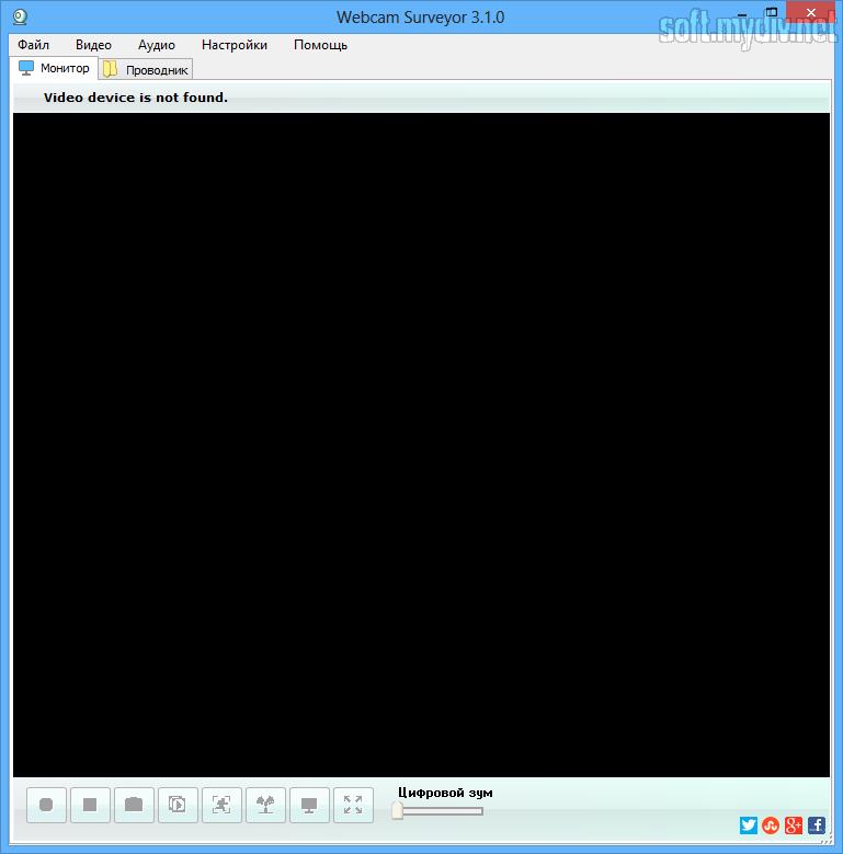 Программа для управления веб камерой скачать торрент