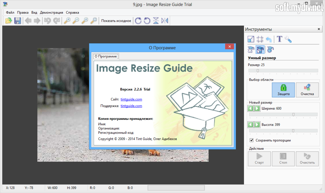 Image resize guide 1 is a program that allows you to change the size or aspect ratio of an image keeping the