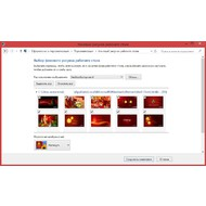 Red Christmas Windows 7 Theme with music 1.00