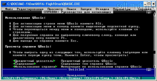 Современная ос vista или windows 7 программы под dos не поддерживают по определению
