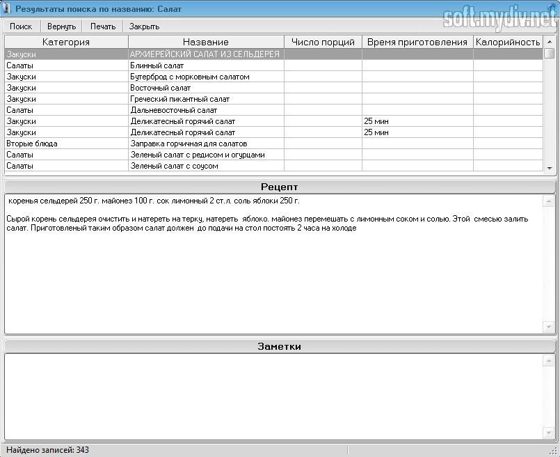 download R_128_Turkishseismiccode 0