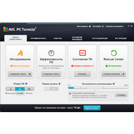 AVG PC TuneUp (TuneUp Utilities)