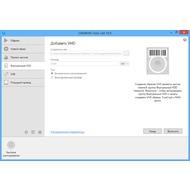 Добавление виртуального диска