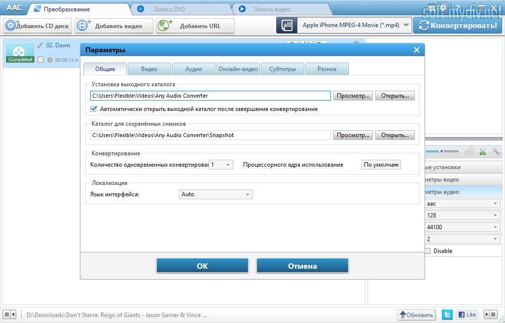 Программы для создания одностраничных сайтов для mac os на русском