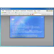 Portable PDF-XChange Viewer 2.5 Build 313.1
