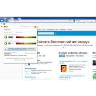 WOT для Internet Explorer 15.6.90