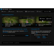 XSplit Gamecaster 2.3.1504.3030