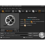 Bigasoft Total Video Converter 5.0.6.5658