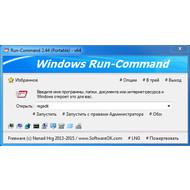 Run-Command 2.44