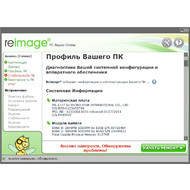 Reimage PC Repair 1.8.1.9