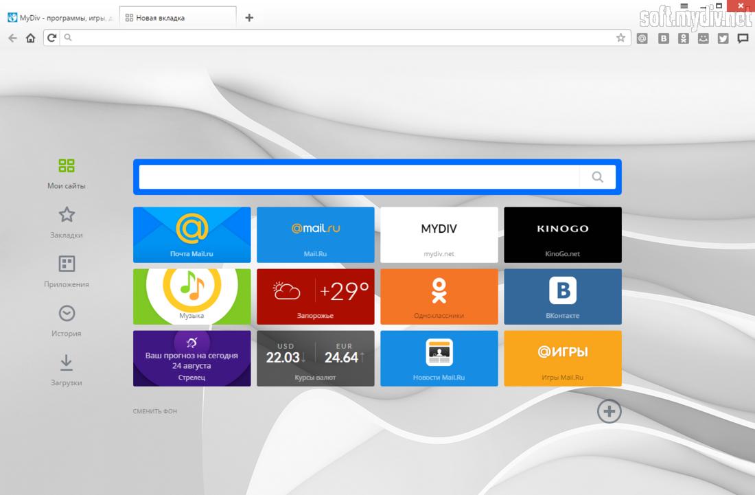 Новейший браузер амиго 2015 для виндовс 10